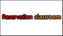 Reservation classroom