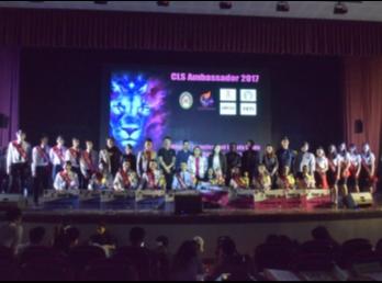 บรรยากาศ การประกวด CLS Ambassadors Contest ประจำปีการศึกษา 2560