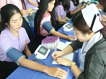 กองพัฒนานักศึกษา จัดชุดตรวจสุขภาพให้นักศึกษาชั้นปีที่ 1 ณ ศูนย์ให้การศึกษาจังหวัดนครปฐม โดยมีนักศึกษา วิทยาลัยโลจิสติกส์และซัพพลายเชน มีนักศึกษาเข้าร่วมรับการตรวจเป็นจำนวนมาก