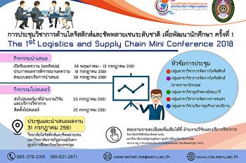 mini conference