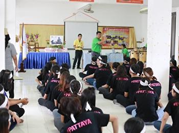 รวมภาพความประทับใจจากโครงการเพาะเมล็ดพันธุ์ใหม่ CLS วิทยาลัยโลจิสติกส์และซัพพลายเชน มหาวิทยาลัยราชภัฏสวนสุนันทา ศูนย์การศึกษาจังหวัดชลบุรี ระหว่างวันที่ 25-26 สิงหาคม 2561
