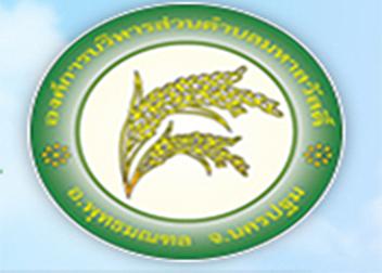Mahasawat
