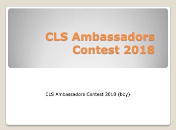 ผู้เข้าประกวดนักศึกษาต้นแบบที่ดี มหาวิทยาลัยแม่แบบที่ดีของสังคม (Smart Archetype University of the Society) CLS Ambassadors Contest ประจำปีการศึกษา 2561 (boy)