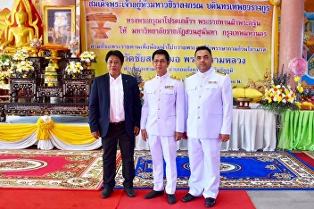 On 16 November 2018, Asst. Prof. Dr Komson Sommanawat, Dean of College of Logistics & Supply Chain, Suan Sunandha Rajabhat University, attended Royal Kathina Ceremony 2018 at Wat Chaisammor Phra Aram Luang, Kaeng Khro district, Chaiyaphum province.