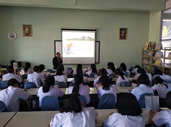 Suan Sunandha Ratjabhat University, College of Logistics & Supply Chain, gives education guidance for bachelor degree courses, year 2019 at Rattanakosin Sompoch Boraniwet Salaya School, Nakhon Pathom