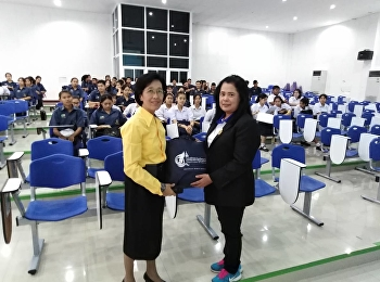 Suan Sunandha Ratjabhat University, College of Logistics & Supply Chain, gives education guidance for bachelor degree courses, year 2019 at Satri Angthong School