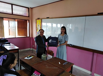 Suan Sunandha Ratjabhat University, College of Logistics & Supply Chain, gives education guidance for bachelor degree courses, year 2019 at Her Royal Highness Princess Soamsawali School