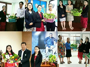 Lecturer Pornpanna Laoprawatchai, Head of Logistics Management in Rayong Education Center, Suan Sunandha Rajabhat University, met the director and the elders in Ranong to present them with gift baskets of organic vegetables and thanke
