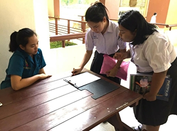 TCAS Round 1 (Portfolio) 2019 Interview for Qualified Students to Study Bachelor Degree in Logistics Management at College of Logistics and Supply Chain, Suan Sunnandha Rajabhat University, Ranong Education Center