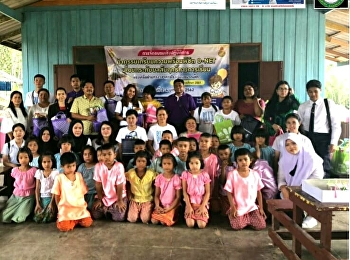 The team of Suan Sunandha Rajabhat Logistics from Ranong Education Center gave lunch, snacks, toys and scholarship to students in Bangkoong School, Kraburi District