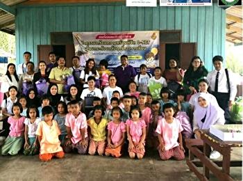โลจิสติกส์ ราชภัฎสวนสุนันทา ศูนย์การศึกษาจังหวัดระนอง มอบรอยยิ้มเสียงหัวเราะ เลี้ยงอาหารกลางวัน ขนม แจกของเล่น พร้อมทั้งมอบทุนการศึกษาให้กับน้องๆ #โรงเรียนบ้านบางกุ้ง อ.กระบุรี จ.ระนอง