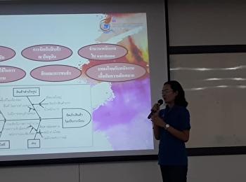 Extra Curriculum Project in Logistics Management