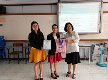 heads of departments, lecturers and students gave a profession guidance in logistics at Satri Ranong School for students studying Science-Math and Languages, as well as 2019 New Year presents