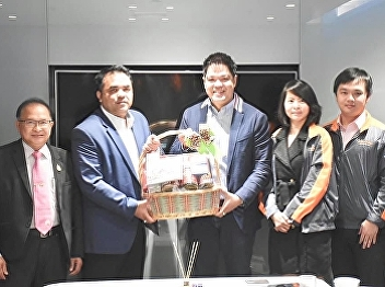 Asst. Prf. Dr. Komson Sommanawat, Dean of College of Logistics and Supply Chain, Suan Sunandha Rajabhat University, and Lecturer Suwat Nualkaw, Associate Dean for Administration attended a meeting on academic collaboration to develop