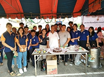 Asst. Prof. Dr Chairit Thongrawd, Associate Dean of Research and Development, Dr Thun Chaitorn, Associate Dean for Student Affairs, and student club, College of Logistics and Supply Chain, Suan Sunandha Rajabhat University, participated in Children's Day