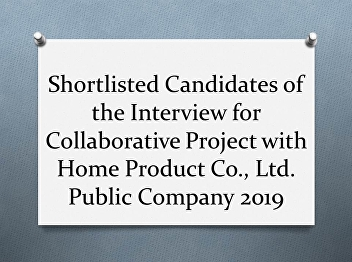 Shortlisted Candidates of the Interview for Collaborative Project with Home Product Co., Ltd. Public Company 2019