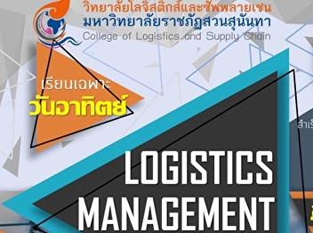 Logistics Management (Sunday)
