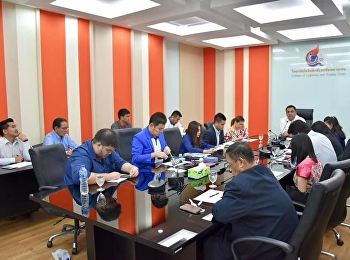 Asst. Prof. Dr. Komson Sommanawat, Dean of College of Logistics and Supply Chain, Suan Sunandha Rajabhat University, presided over the meeting of the administrative team of College of Logistics and Supply Chain at the main meeting room in Building 1,