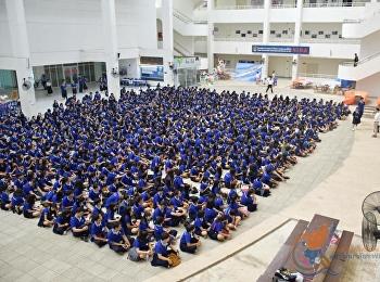 ประกาศจากฝ่ายกิจการนักศึกษา แจ้ง นศ ชั้นปีที่ 1 เข้าร่วมกิจกรรมประชุมเชียร์ เวลา 17.00 - 20.00 น. ลานเอนกประสงค์ อาคาร 1 ในวันที่ 4-8 มีนาคม 2562