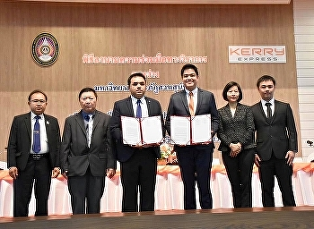 Asst. Prof. Dr. Komson Sommanawat, Dean of College of Logistics and Supply Chain, on behalf of Assoc. Prof. Dr Luedech Girdwichai, President of Suan Sunandha Rajabhat University, signed the MOU on academic cooperation with Kerry Express Co., Ltd. Thailand