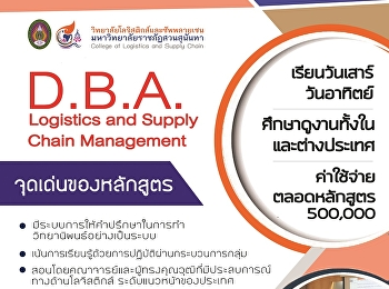 D.B.A.Logistics and Supply Chain Management