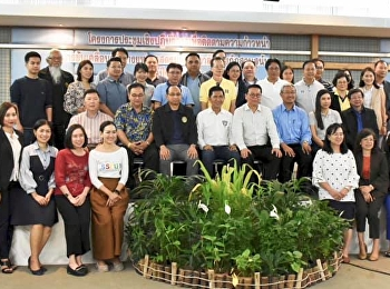 Asst. Prof. Dr. Komson Somanawat, Dean of the College of Logistics and Supply Chain, Suan Sunandha Rajabhat University participated in the workshop to monitor progress in driving the strategic direction of Suan Sunandha Rajabhat University.