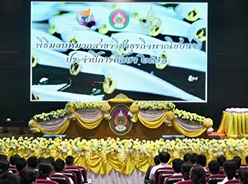 Assoc. Prof. Dr. Luedech Girdwichai, President of Suan Sunandha Rajabhat University presided over the opening of theTransportation Monitoring and Tracking Operation Center to be a real learning and operating center of students at the College of Logistics