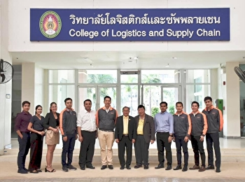 """Asst.Prof. Dr.Komson Sommanawat, Dean of College of Logistics and Supply Chain, attended the joint meeting to establish the Logistics Learning Center """"Kerry University Lab"""" between College of Logistics and Supply Chain and Kerry Express"""