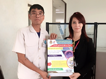 The Corporate Communications Department of College of Logistics and Supply Chain from Nakhon Pathom Campus met with Human Resource Manager of  Hamaka (Thailand) Company Limited in Laem Chabang Industrial Estate,