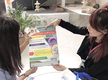 The Corporate Communications Department of College of Logistics and Supply Chain from Nakhon Pathom Campus met with Human Resource Manager of Summit Kurata Manufacturing Company Limited in Laem Chabang Industrial Estate,