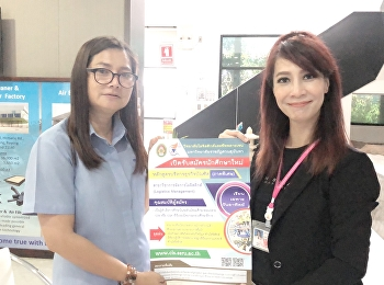 The Corporate Communications Department of College of Logistics and Supply Chain from Nakhon Pathom Campus met with Human Resource Manager of Siam Poongsan Metal Company Limited in Laem Chabang Industrial Estate,