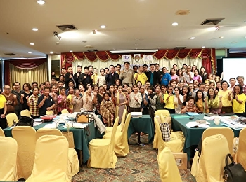College of Logistics and Supply Chain, Suan Sunandha Rajabhat University organized the workshop to develop the OTOP entrepreneur on 26-29 April 2019 at Kosa Hotel, Khon Kaen Province. Mr.Worawit Jiraticharoen,