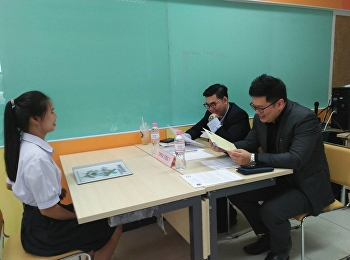 College of Logistics and Supply Chain, Suan Sunandha Rajabhat University, held on-site interview and active recruitment for Bachelor's Degree in Maritime Business (Part-Time), Academic Year 2019,