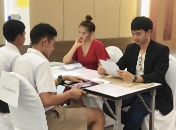 College of Logistics and Supply Chain, Suan Sunandha Rajabhat University, held on-site interview and active recruitment for Bachelor's Degree in Academic Year 2019 (Round 3) in Multi-Purpose Building,
