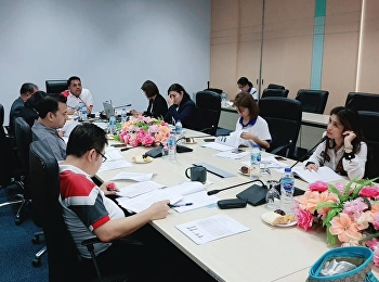 Asst. Prof. Dr. Komson Sommanawat, Dean of College of Logistics and Supply Chain, presided over the 5th meeting of Administrative Committee of College of Logistics and Supply Chain, Suan Sunandha Rajabhat University, in 2019.
