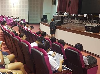 วิทยาลัยโลจิสติกส์และซัพพลายเชน ได้สอบสัมภาษณ์บุคคลเพื่อเข้าศึกษา ระดับปริญญาตรี ประจำปีการศึกษา 2562