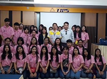 วิทยาลัยโลจิสติกส์และซัพพลายเชน พานักศึกษา ศึกษาการทำงานของท่าเรือ TIPS Laem chabang Port B4