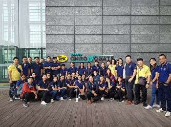 ดร.ชิตพงษ์ อัยสานนท์ ประธานหลักสูตรฯ นำทีมนักศึกษาปริญญาโท สาขาการจัดการโลจิสติกส์และซัพพลายเชน มรภ.สวนสุนันทาฯ เดินทางศึกษาดูงาน SCG YAMATO EXPRESS CO.,LTD (JAPAN)