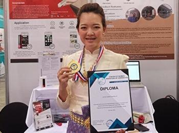 อาจารย์ปิยะอร ศรีวรรณ อาจารย์จากวิทยาลัยโลจิสติกส์และซัพพลายเชน ได้เดินทางกับสถาบันวิจัยและพัฒนา เพื่อเข้าร่วมประกวดผลงานวิจัยในงาน Korea International Women 's Invention Exposition (KIWIE2019) ณ KINTEX Mall กรุงโซล สาธารณรัฐเกาหลี