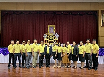Assoc. Prof. Dr. Luedech Girdwichai, president of Suan Sunandha Rajabhat University together with executives and staff attended queen's birthday ceremony at Sunandha Nusorn meeting room. On that day,