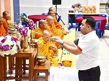 Asst. Prof. Dr. Komson Sommanawat, Dean of College of Logistics and Supply Chain, and the administrative team, and the academic members, participated in a making-merit ceremony on the CLS's establishment and also offered food to monks.