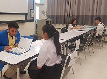 วิทยาลัยโลจิสติกส์และซัพพลายเชน ได้สอบสัมภาษณ์บุคคลเพื่อเข้าศึกษา ระดับปริญญาตรี ประจำปีการศึกษา 2562 ณ ห้อง 8138 ชั้น 3 อาคาร 1 วิทยาลัยโลจิสติกส์และซัพพลายเชน มหาวิทยาลัยราชภัฏสวนสุนันทา ศูนย์การศึกษาจังหวัดนครปฐม