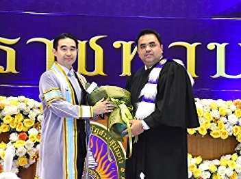 Asst.Prof. Dr.Komson Sommanawat, Dean of College of Logistics and Supply Chain, attended the rehearsal ceremony of Suan Sunandha Rajabhat University. At the rehearsal ceremony,