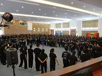 College of Logistics and Supply Chain organized a welcoming activity for freshmen of academic year 2019 at the auditorium, multi-purpose building, 2nd floor, Suan Sunandha Rajabhat University, Nakhon Pathom Campus.