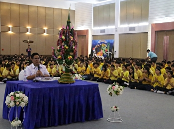 College of Logistics and Supply Chain hosted a Thai traditional welcome ceremony for the freshmen of the College of Logistics and Supply Chain in order to create the good moral and welcome the