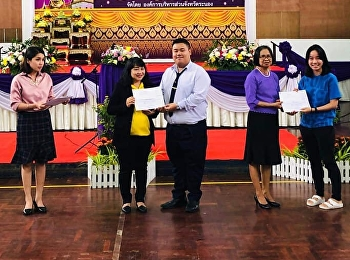 Mr.Vasurat Weerasai the 3rd year student of department of logistics, Ranong Education Center won a 2nd prize in the English pronunciation competition.