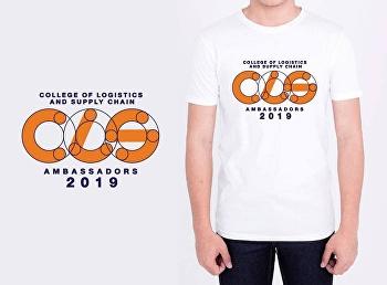 ทูต cls 2019