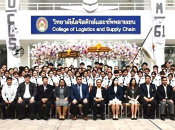 Asst. Prof. Dr. Komson Sommanawat, Dean of College of Logistics and Supply Chain, Suan Sunandha Rajabhat University, presided over the ceremony of presentation of emblematic lapel pins to Air Cargo Management students, academic year 2019.