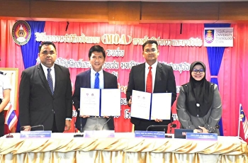 Assoc. Prof. Dr. Ruedej Kerdwichai, President of Suan Sunandha Rajabhat University and Asst. Prof. Dr. Komson Sommanawat, Dean of College of Logistics and Supply Chain,