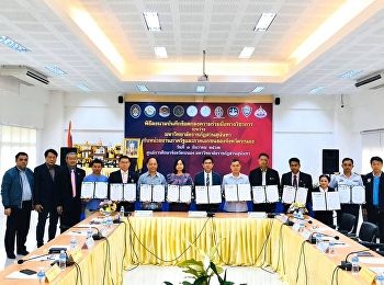 Asst. Prof. Dr. Komson Sommanawat, Dean of College of Logistics and Supply Chain, Suan Sunandha Rajabhat University, participated in the signing ceremony of the Memorandum of Understanding